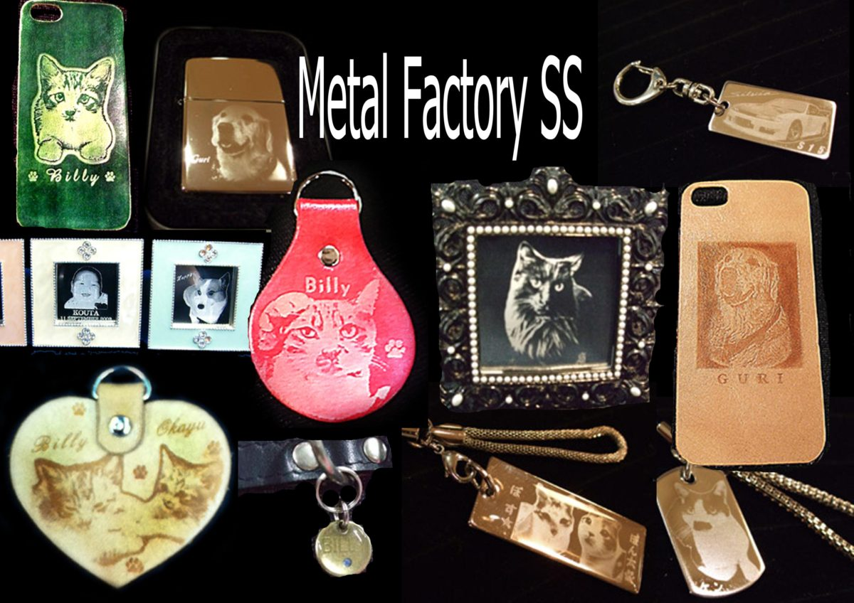 Metal Factoryss(メタルファクトリーSS)